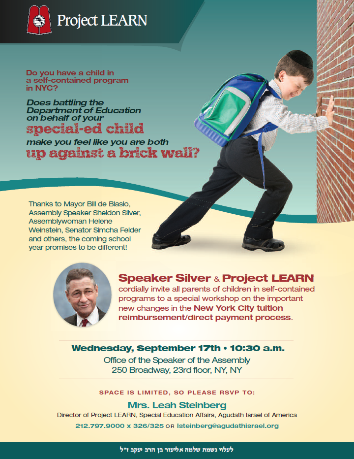 Special Ed Changes Likely In Final >> Agudath Israel S Project Learn Workshop The Agudah