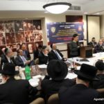 NYPD Chiefs security briefing (2)