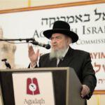 YK15 Day 2 Rav Boruch Mordechai Ezrachi