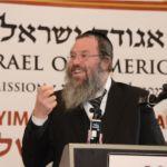 YK15 Day 2 Rav Dovid Cohen