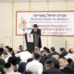 YK15 Day 2 Rav Ezrachi with partial crowd