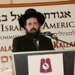 YK15 Day 3 Rav Eliezer Yehuda Finkel