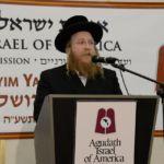 YK15 Day 4 Rav Avrohom Yakov Cohen