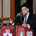 Rabbi Shmuel Bloom, Rabbi Moshe Sherer Memorial Awardee