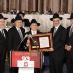 Dr. Michael Zelefsky, Moreinu Yaakov Rosenheim Memorial Awardee