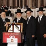 Fischel Roth, Reb Elimelech Tress Memorial Awardee