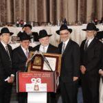 Moishe Chopp, HaGaon Rav Aharon Kotler Memorial Awardee