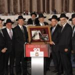Rabbi Shmuel Bloom, Rabbi Moshe Sherer Memorial Awardee (2)