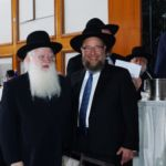 Rabbi Yaakov Reisman, Rav, Agudath Israel of Long Island, and Rabbi Shmuel Bloom