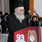 Rabbi Shloime Mandel, Rosh HaYeshiva, Yeshiva of Brooklyn