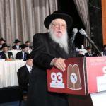 Rabbi Yaakov Perlow, Novominsker Rebbe and Rosh Agudas Yisroel of America