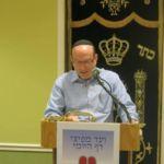 Mr. Rafie Miller Daf Yomi Magid Shiur delivering the Hadran