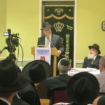 Rabbi Eliyahu Kaufman, Rav, Congregation Ohev Emeth, Highland Park NJ delivering Divrei Hakdamah