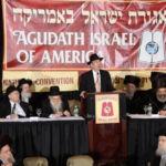 Conv2015 Motzoei Shabbos Rabbi Shlomo Gertzulin, Vice President for Finance and Administration, Agudath Israel of America