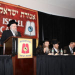 Rabbi Avrohom Nisson Perl, Director, Torah Projects, Agudath Israel of America