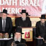 Rabbi Moshe Tuvia Lieff, Rav, Agudath Israel Bais Binyomin, Tehillim