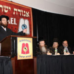 Rabbi Tuvia Freund addressing Kasheh Zivugo Shel Adam Eitzah V\'Soshia