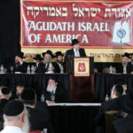 Session Chairman- Raphael Zucker  Member, Board of Trustees, Agudath Israel of America