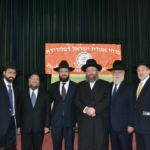Rabbi Shaya Dovid Kaganoff, Rabbi Ephraim Levi, Rabbi Moshe Matz, Rabbi Ephraim Leizerson, Rabbi Fischel Schachter and Rabbi Chaim Mandel
