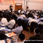 Partial view of the lomdim listening to Harav Pinchos Friedman, Rosh HaKollelim of Belz
