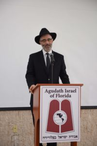 Rabbi Chaim Dovid Zwiebel