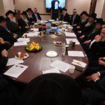 Moetzes Gedolei HaTorah meeting 4-13-16