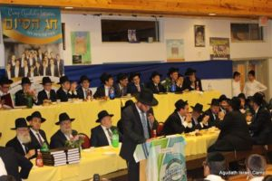"Camp Agudah 2016 Siyum in honor of HaRav Chaim Yisroel Belsky z""tl"