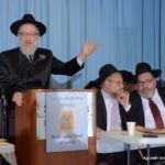 Pirchei Agudas Yisroel Midwest Annual Siyum Mishnayos1
