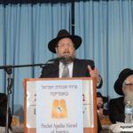 Pirchei Agudas Yisroel Midwest Annual Siyum Mishnayos2