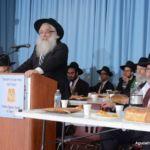 Pirchei Agudas Yisroel Midwest Annual Siyum Mishnayos3