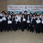 Pirchei Agudas Yisroel Midwest Annual Siyum Mishnayos4