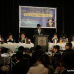 Pirchei Agudas Yisroel of Montreal Siyum Mishnayos1