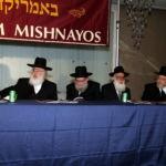 Rabbis_Krauss_Zolty_Kolodny_&_Leiff[1]
