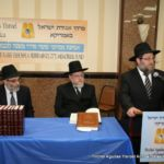 At the podium- Rabbi Ephraim Levi, National Director, Pirchei Agudas Yisroel of America