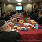 NYC Councilman Mark Levine Addresses Agudath Israel Lay Leadership (8)