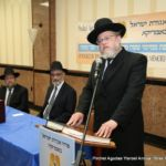 Rabbi Eliezer Leiff, Rosh Hayeshiva, Yeshiva of South Monsey