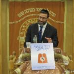 Rabbi Eytan Feiner, Rav, Congregation Knesseth Israel (The White Shul)