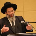 Rabbi Yaakov Bender, Rosh Hayeshiva, Yeshiva Darchei Torah, Far Rockaway, New York