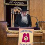 HaRav Aharon Feldman, Rosh HaYeshiva, Yeshivas Ner Yisroel