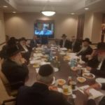 Moetzes Gedolei HaTorah Meeting Yesterday at Agudath Israel Headquarters