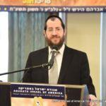 HaRav Meir Tzvi Spitzer, RM, Yeshivas Mir, Yerushalayim