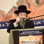 HaRav Moshe Chaim Denderowitz, Rosh Yeshiva, Yeshiva Ketana Sfas Emes