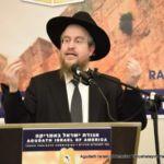 HaRav Nisan Kaplan, Rosh Yeshiva, Yeshivas Mir, Yerushalayim