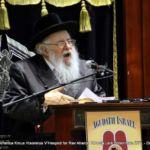 HaRav Yaakov Perlow shlita, Novominsker Rebbe and Rosh Agudas Yisroel