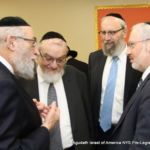 (L to R) Rabbi Yosef Gelman, Rabbi Shmuel Lefkowitz, Rabbi Yeruchim Silber and Mr. Josh Mehlman