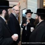 Mr. Naftali Tessler, Rabbi Yeruchim Silber, Rabbi Yitzchok Fleischer, Rabbi Naftali Reiner
