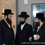 Rabbi Duvi Vogel, Rabbi Menachem Garfinkel, Rabbi Naftali Reiner