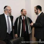Rabbi Yeruchim Silber, Rabbi Ari Ginian, Rabbi Ephraim Blumenkrantz