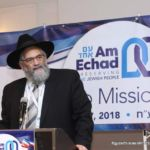 Dr. Irving Lebovics, Am Echad Mission Co-Chairman
