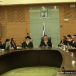 Knesset Members of Yahadut HaTorah